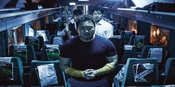 train2busan3